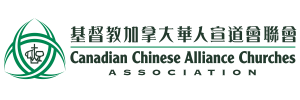 Canadian Chinese Alliance Churches Association